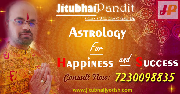 astrology by jitubhai
